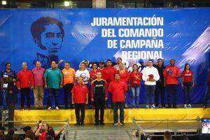 ΔΕΕ: Η Βενεζουέλα μπορεί να προσβάλει κανονισμό που θεσπίζει περιοριστικά μέτρα σε βάρος της