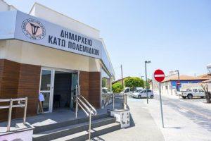 Με απαγορευτικό διάταγμα λουκέτο στο υπό κατάληψη νέο Δημαρχείο Κ.Πολεμιδιών
