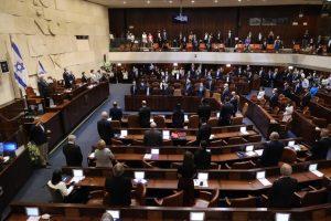 Πρώτη ήττα νέας κυβέρνησης Ισραήλ στη Βουλή για αμφιλεγόμενο νόμο για ισραηλινή υπηκοότητα