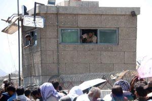 Η Κύπρος καταδικάζει τις τρομοκρατικές επιθέσεις στο αεροδρόμιο της Καμπούλ