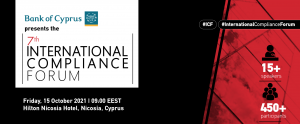7th International Compliance Forum – Ανακοίνωση ΠΔΣ 🗓
