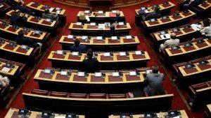 Ελλάδα: Ψηφίστηκε το νομοσχέδιο για την πολιτική δικαιοσύνη