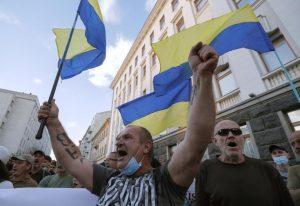 Κυρώσεις κατά ακόμα οκτώ ατόμων από την Ευρωπαϊκή Ένωση για υπονόμευση της εδαφικής ακεραιότητας της Ουκρανίας