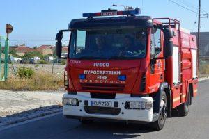 Σε ισχύ από την Παρασκευή  15 Οκτωβρίου 2021 ο νόμος για αυτονόμηση της Πυροσβεστικής Υπηρεσίας