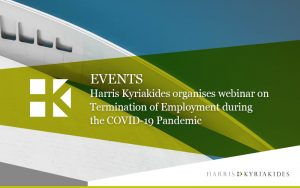 Webinar : 'Termination of Employment during the COVID -19 Pandemic'
