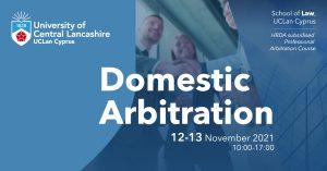 Domestic Arbitration Course 🗓