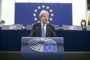 Νομοθετική πρόταση κατά εταιριών-κέλυφος προανήγγειλαν Κομισιόν και Συμβούλιο στη συζήτηση στο ΕΚ για Pandora Papers
